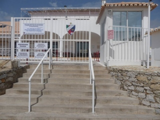 Nobel International School Algarve фото 3