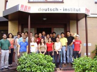 DID deutsch-institut фото 2