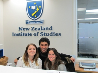 New Zealand Institute of Studies фото 8