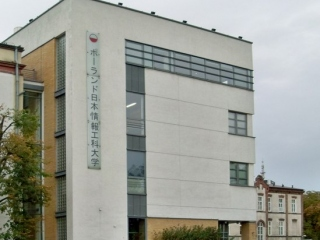 Polish-Japanese Academy of Information Technology  фото 2