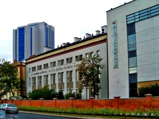 Polish-Japanese Academy of Information Technology  фото 1