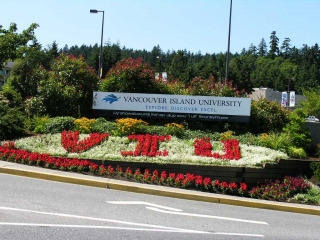 The High School at Vancouver Island University фото 3