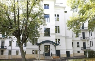 Amadeus International School of Vienna